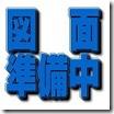 一括貸し寮 一棟貸し賃貸社宅 神奈川県川崎市 JR南武線 矢向  駅徒歩15分 1R×45室 279万円